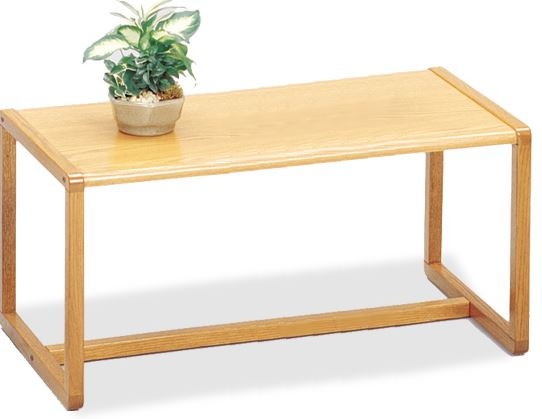 lesro lsr t1480t3 tempe coffee table